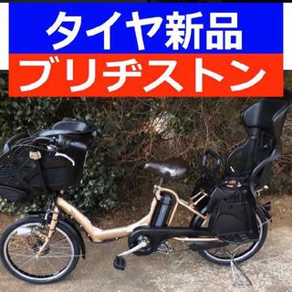R11E 電動自転車 I43N☯️ブリジストンアンジェリーノ20...