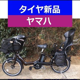R11E 電動自転車 I45N☯️ヤマハキッス超高性能モデル20インチ