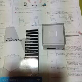 au Home spot Wi-Fiスポットです