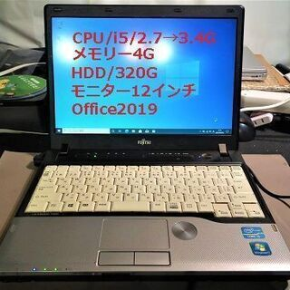 Fujitu ノートi5-2.7(ターボ時3.4G)Office付