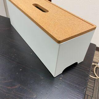 【ネット決済】【美品】IKEA ケーブルマネジメントボックス