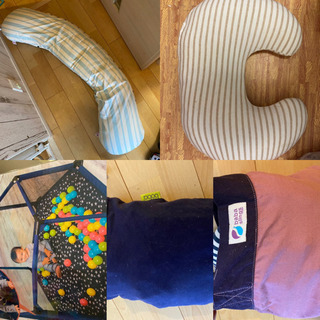 出産準備品 ベビーサークル、ボバラップ、たまひよ抱き枕など