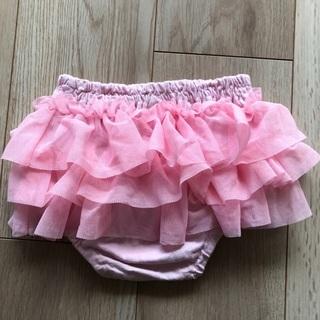 kufuu クフウ ブルマスカート ピンク