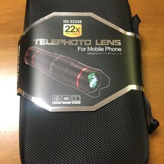 未使用 スマホ用 22倍望遠レンズ 単眼鏡
