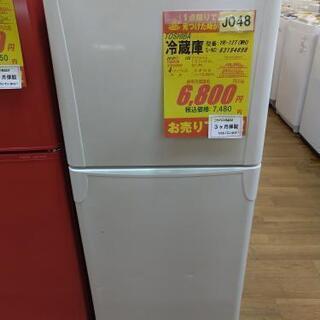J048★3か月保証★2ドア冷蔵庫★TOSHIBA  YR-12...