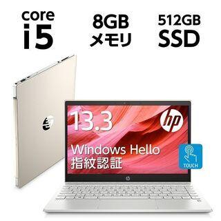 新品 HP pavilion 13 Core i5 (WPS O...