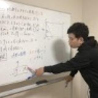 数学が強い塾
