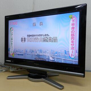 都内近郊配送可能 SHARP 32インチ 液晶テレビ 動作…