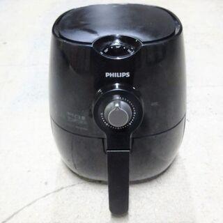 🍎フィリップス ノンフライヤー HD9220
