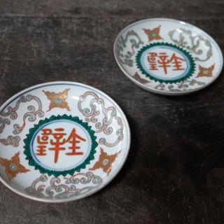 チャイナレトロで可愛い◎伊万里 漢文 小皿2客 骨董品 古…