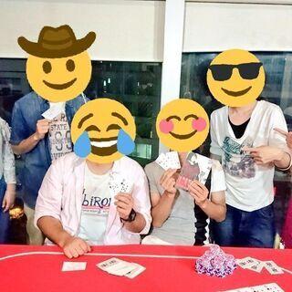 【ルール知らない初心者大歓迎!カジノ・テキサスホールデム・麻雀・...