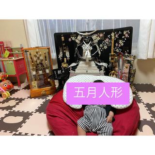 【ネット決済】五月人形
