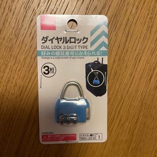【新品】ダイヤルロック ダイソーで購入したものです