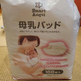 smartangel  母乳パッド