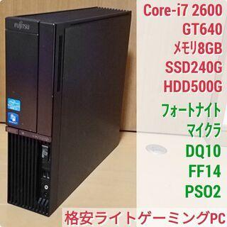 格安ライトゲーミングPC Core-i7 GT640 SSD24...