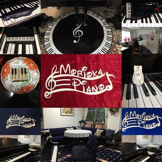 森岡ピアノ教室〜生涯学習音楽教室〜浅草🎹