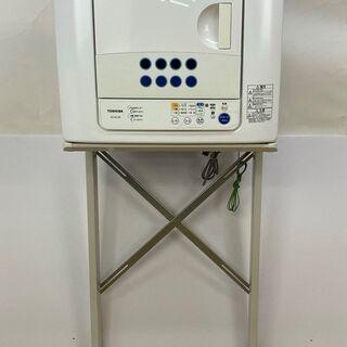 【引取限定・現状渡し】東芝 衣類乾燥機 スタンド付き ED-45...