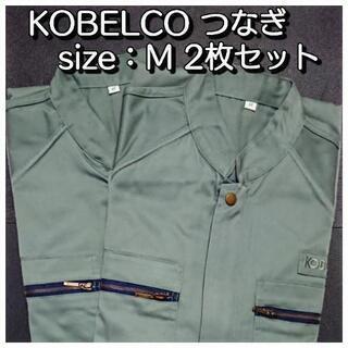 【未使用品】KOBELCO コベルコ つなぎ M 2枚セット