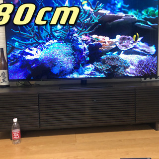 選べるおまけつき❤定価以下☆テレビボードダークブラウン☆180cm