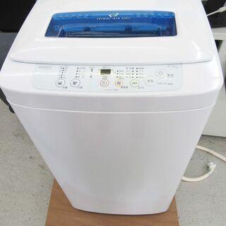 【恵庭】②Haier/ハイアール 洗濯機 JW-K42H 201...