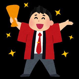 【通信案内staff大募集♪】☆3月度☆ ★大阪:新今宮エリア★...