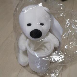 白くまくんリモートホルダー【新品】