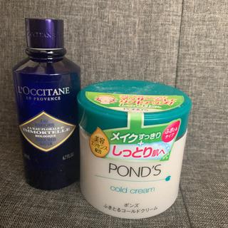 ロキシタン化粧水&pond.sコールドクリーム