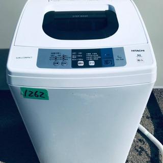 ①✨2018年製✨1262番 HITACHI✨日立全自動電気洗濯...