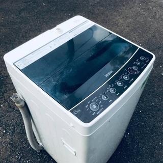 ♦️EJ1401B Haier全自動電気洗濯機 【2017年製】