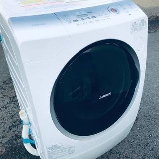 ♦️EJ1404B 東芝 ドラム式洗濯乾燥機 【2013年製】