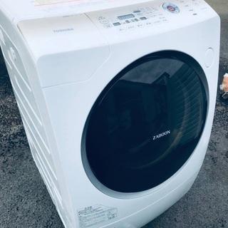♦️EJ1405B 東芝 ドラム式洗濯乾燥機 【2013年製】