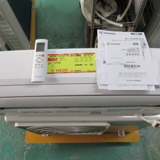 K02163 アイリスオーヤマ 中古エアコン 主に14畳用 冷4...