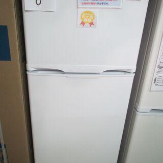 ID:G932607 2ドア冷凍冷蔵庫118L