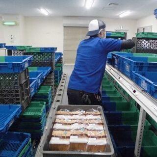 山陽運輸倉庫株式会社◆急募◆パンの仕分け/フルタイムパート/岡山...