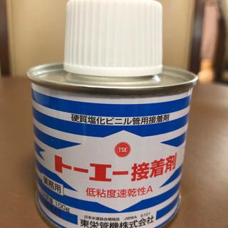 硬質塩化ビニル管用接着剤
