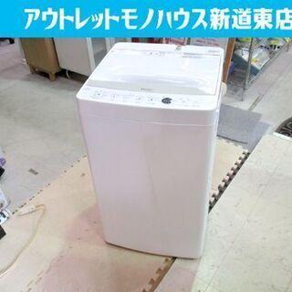 ♢洗濯機 4.5kg 2018年製 ハイアール JW-C4…