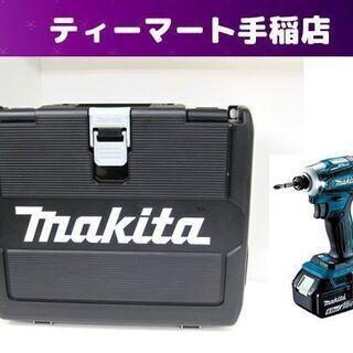 新品未開封 最新型 マキタ 18V 充電式インパクトドライバー ...