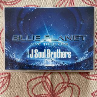 BLUE PLANET LIVE TOUR 2015 三代目JS...