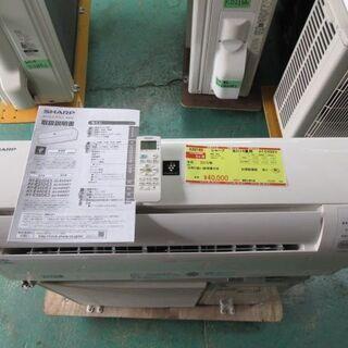K02165 シャープ 中古エアコン 主に14畳用 冷4.0kw...