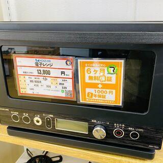 KOIZUMI 電子レンジ KRD-182D/K 2019年製 ...