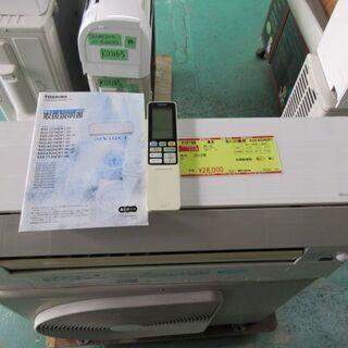 K02166 東芝 中古エアコン 主に20畳用 冷6.3kw/暖...