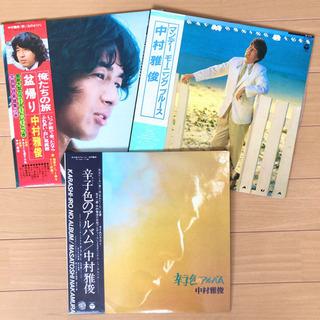 中村雅俊 LP レコード 3点セット
