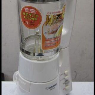 新生活!2750円 象印 ヘルシー ミキサー 750ml