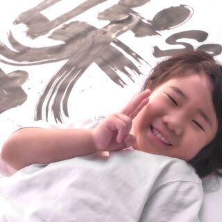 第2回★書道アート撮影会参加者募集☆彡