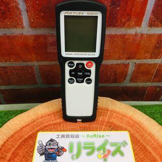 DXアンテナ SG1WS 信号発生器【リライズ野田愛宕店】【中古...