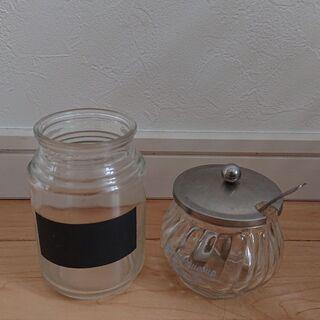 シュガーポット&マルチ用途の瓶