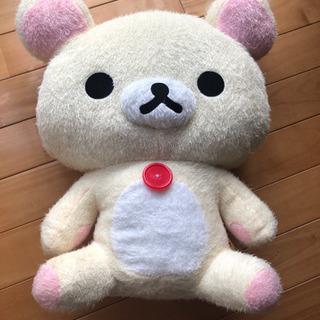 【非売品】50cm!コリラックマ ジャンボぬいぐるみ