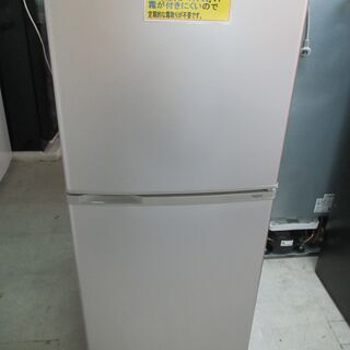ID:G958995 2ドア冷凍冷蔵庫140L