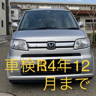 車検R4/12まで H19 JE1 ゼスト8万km  実働車  ...