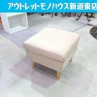 ♢オットマン ベージュ 幅50cm 正方形 スツール イス 椅子...